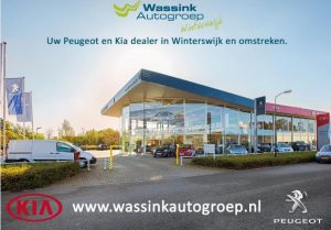 Wassink Autogroep Showroom Winterswijk